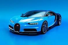Bugatti chiron frente