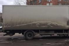Fazendo arte em carros sujos 01